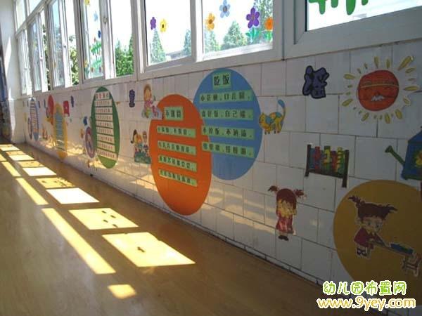 幼儿园楼道墙面装饰图片图片