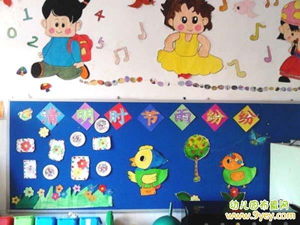 幼儿园小班水彩笔画_绘画分享