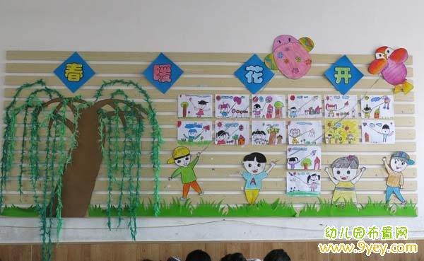 幼儿园托班春天主题墙设计:春暖花开