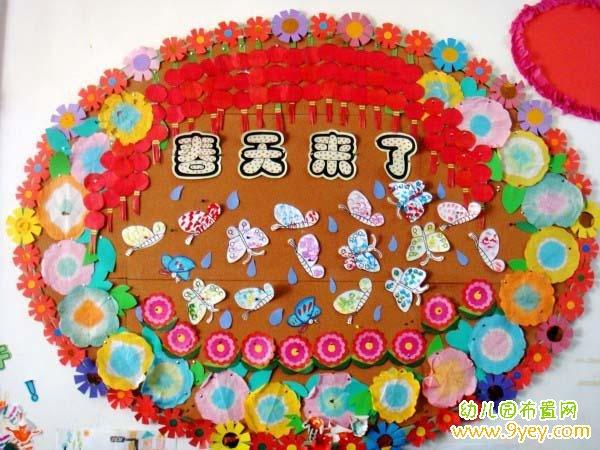 幼儿园春季主题墙手工装饰图片:春天来了-幼儿园春天来了图片