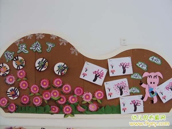 幼儿园春季主题墙布置图片:春天来了桃花朵朵