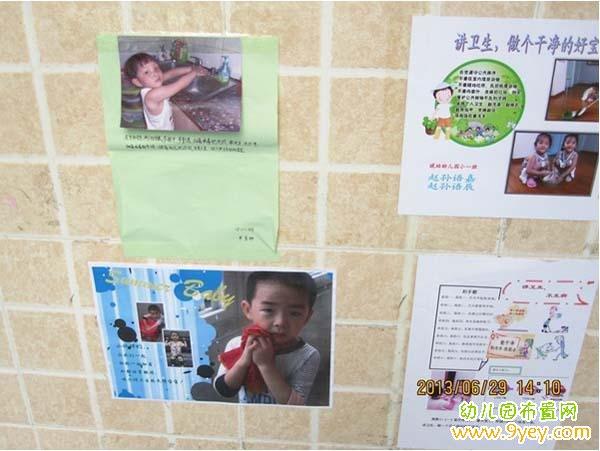 幼儿园夏天墙面布置:夏天讲卫生宣传教育墙