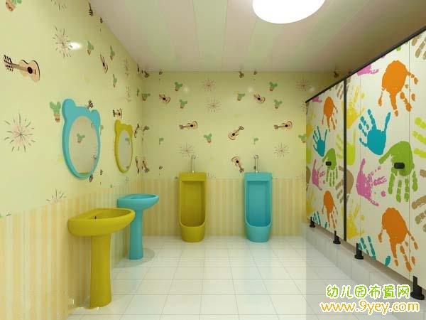 幼儿园卫生间室内装修设计图