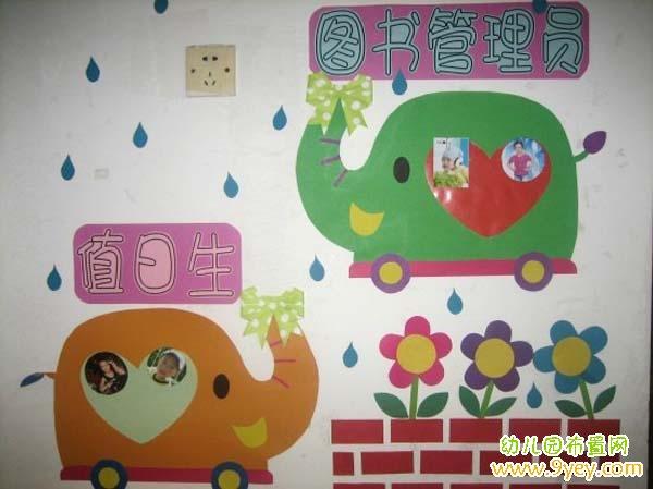 幼儿园手工制作,幼儿园环境布置