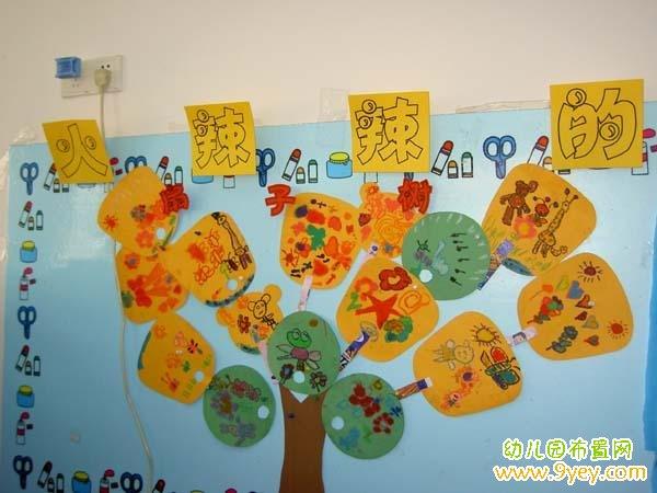 幼儿园火辣辣的夏天教室主题墙布置