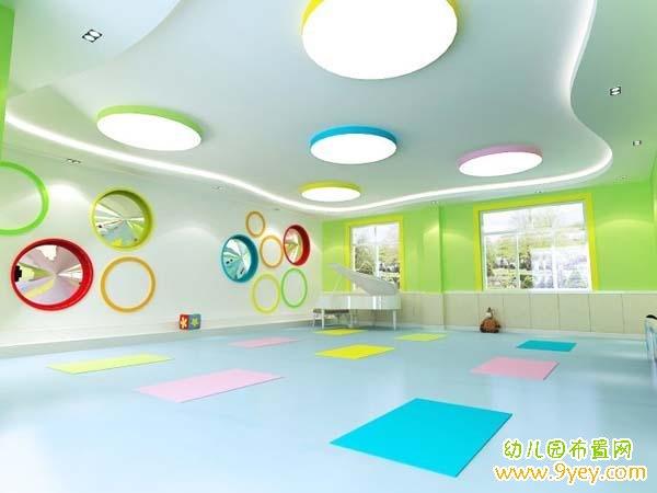 幼儿园舞蹈室室内设计图片