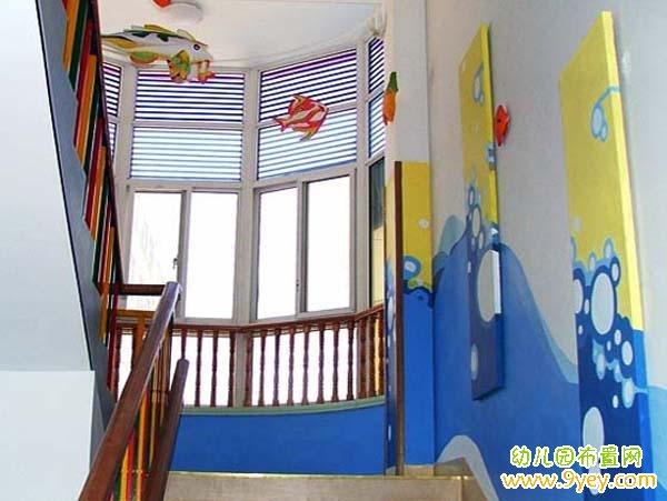 幼儿园楼梯墙面装修设计图