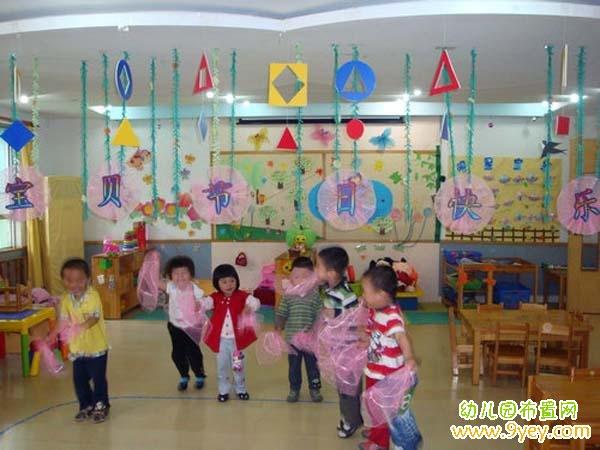 幼儿园六一儿童节教室节日布置图片图片