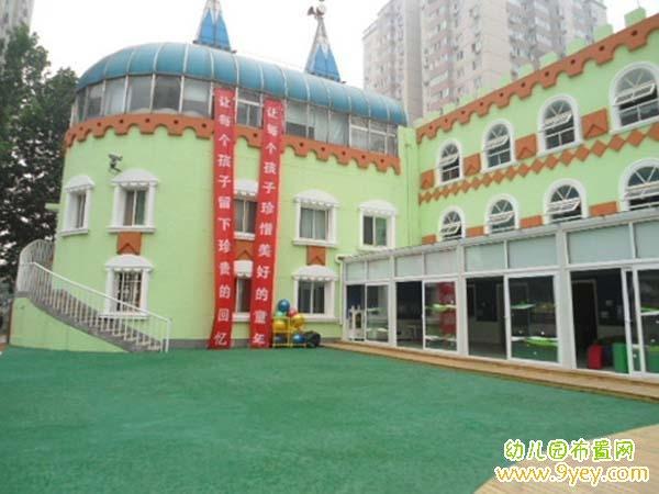 幼儿园园内教学楼建筑设计图片
