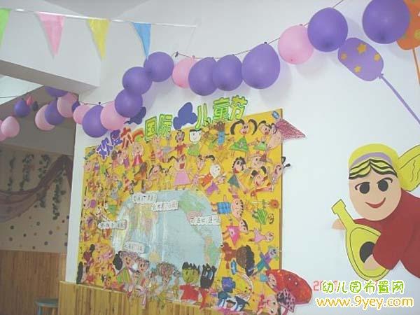 幼兒園歡度六一國際兒童節主題墻設計