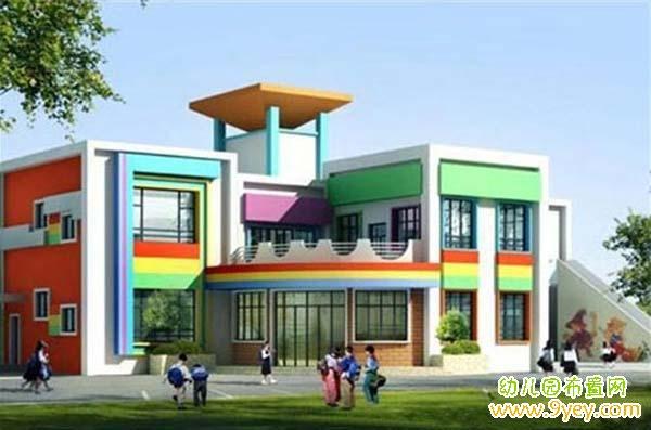 幼儿园教学楼效果图_幼儿园综合教学楼效果图设计_幼儿园布置网