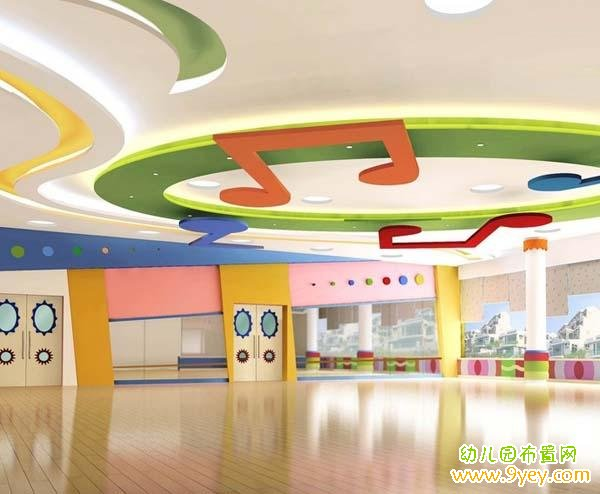 幼儿园音乐舞蹈大厅装饰设计图片