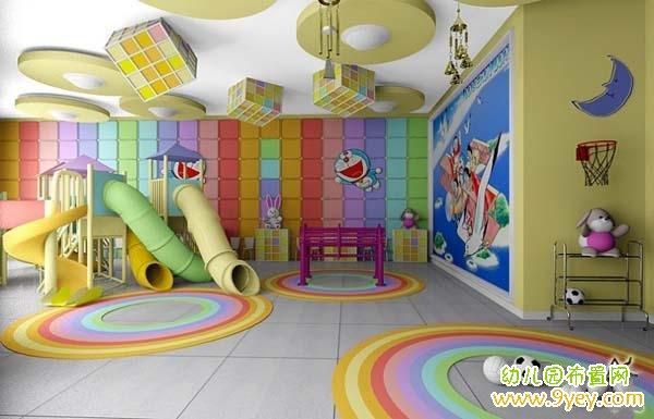 幼儿园室内游戏区装修效果图