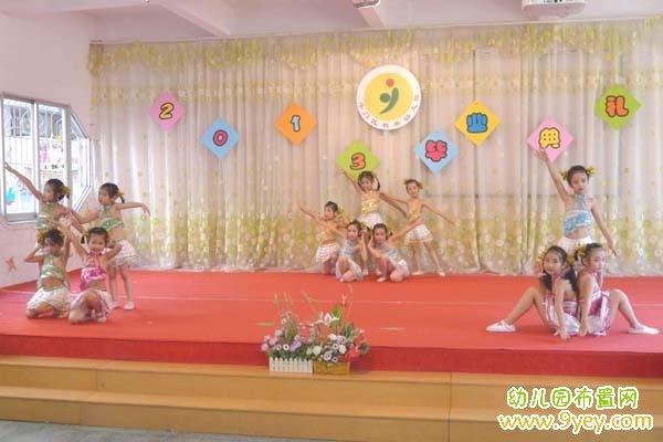 幼儿园毕业典礼室内舞台布置图片