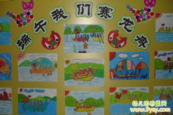 幼儿园端午节绘画墙布置:端午我们赛龙舟