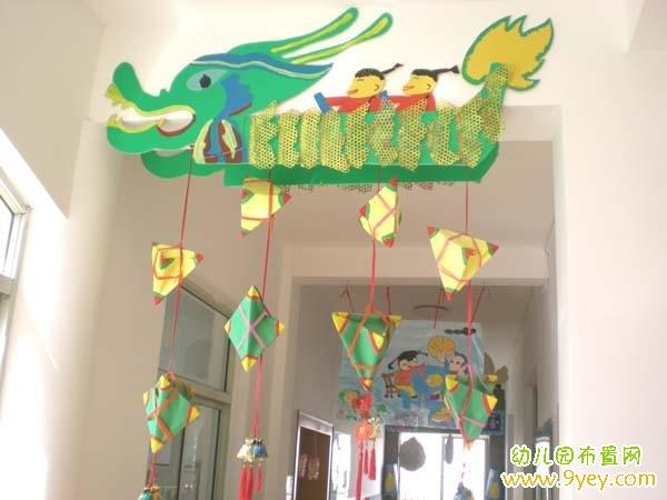幼儿园端午节房梁吊饰装饰图片