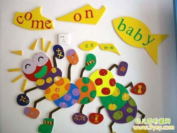 开学幼儿园教室墙面装饰图片图片