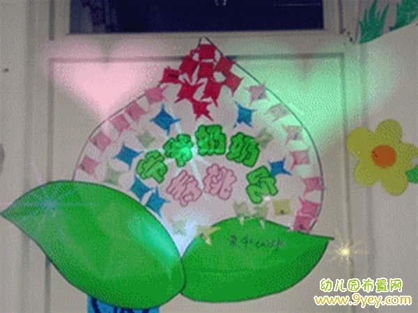 幼儿园重阳节教室大门装饰
