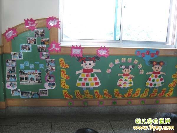 幼儿园教室平面设计图 分布图展示