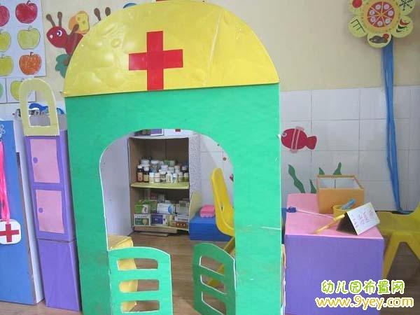中班医院区角布置图片_简单的幼儿园医院区角布置图片_幼儿园布置网