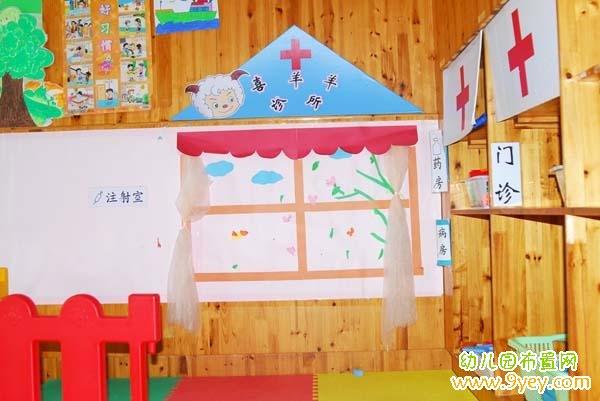 幼儿园大班医院区角设计图片