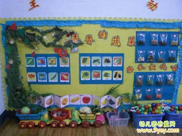 幼儿园中班蔬菜主题墙饰设计