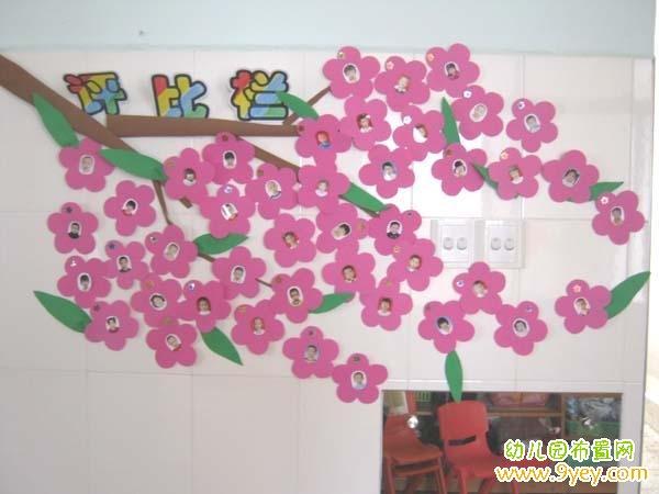 幼儿园红花评比图片