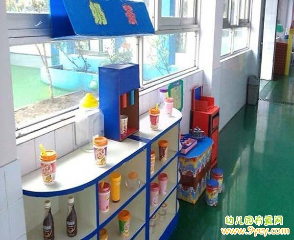 幼儿园奶茶店区角布置图片