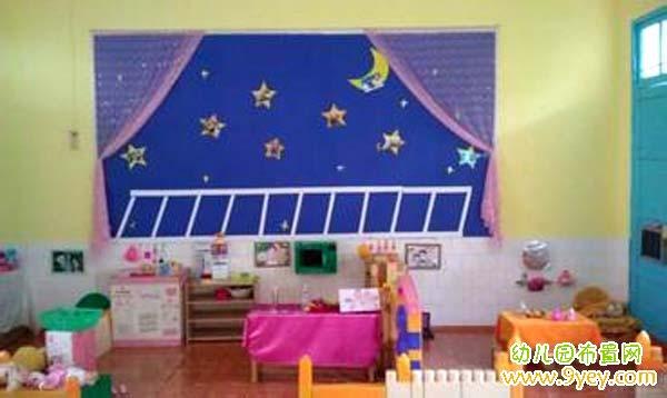 幼儿园班娃娃家布置图片 图片合集