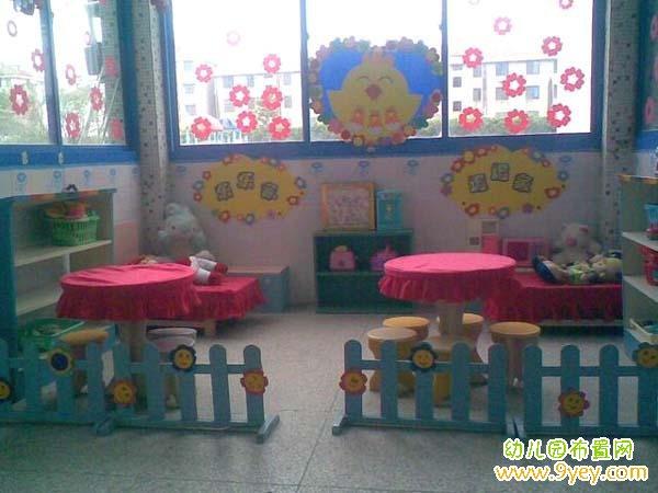 幼儿园娃娃家区角布置图片