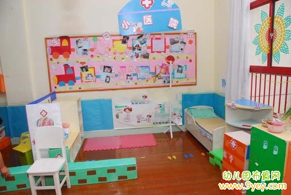 幼儿园中班医院区角布置