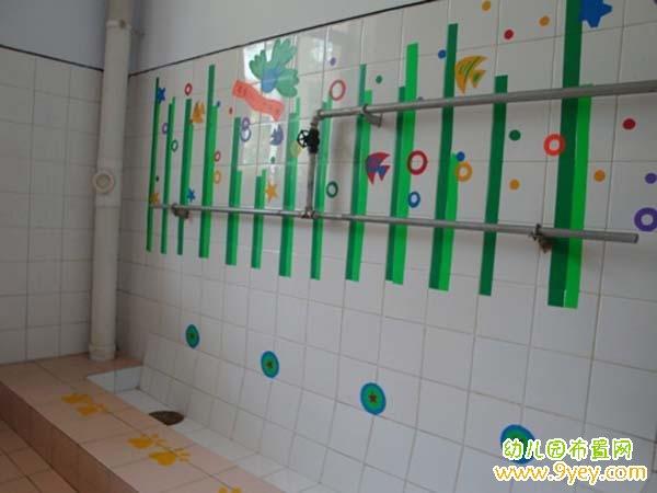 幼儿园新学期厕所墙面装饰美化图片