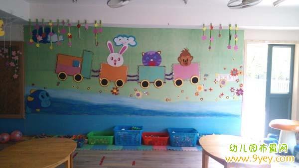 幼儿园开学教室墙面布置