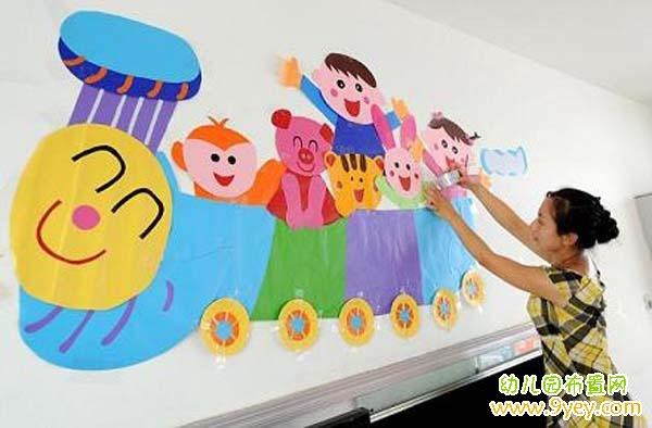 幼儿园墙面开学设计图分享展示