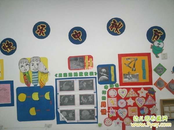 幼儿园中秋节走廊吊饰布置_教室布置网