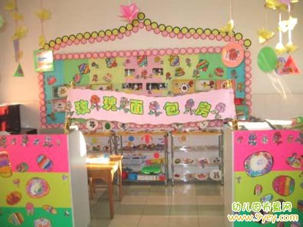 幼儿园角色游戏区角布置:玫瑰面包房