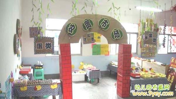 幼儿园大班教室主题墙布置_设计图分享