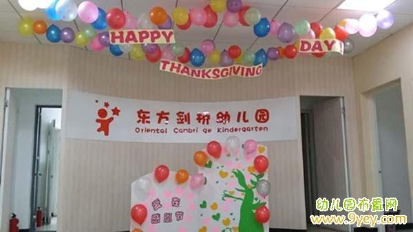 幼儿园感恩节门厅环境装饰图片