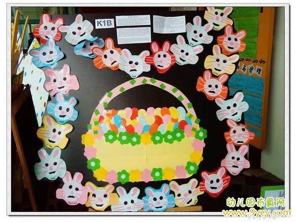 幼儿园复活节板报手工布置图片