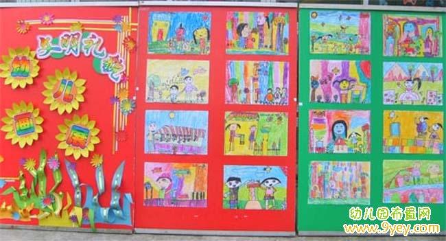幼儿园文明礼仪绘画墙布置图片-幼儿文明礼仪画丛 大班下