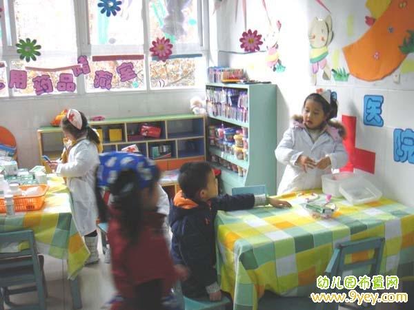 幼儿园医院区角区域设计