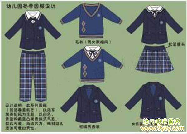 手绘女生校服设计图展示
