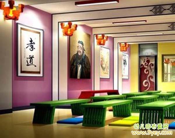 幼儿园国学教室室内设计图片