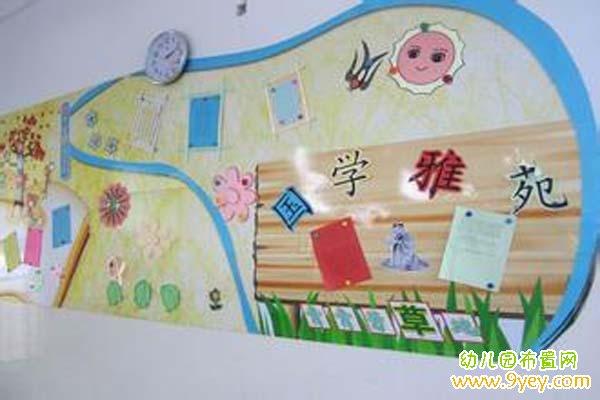 幼儿园大班门设计_幼儿园大班简笔画_幼儿园大班   中国幼儿教师网—