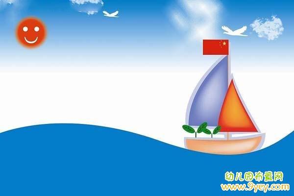 幼儿园运动会园旗设计图片_幼儿园布置网
