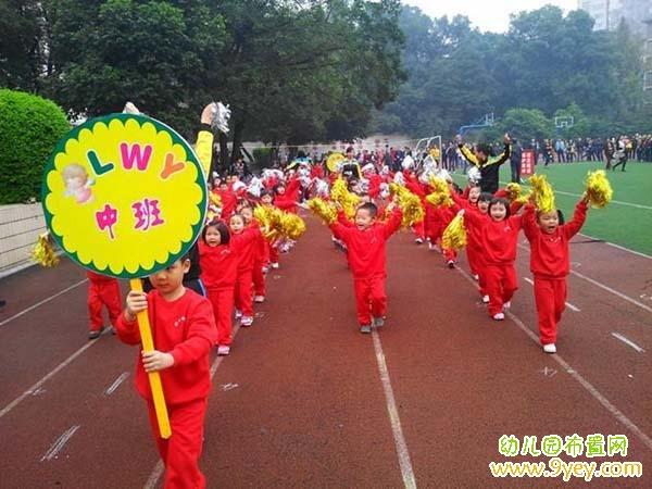 幼儿园中班运动会班牌设计图片