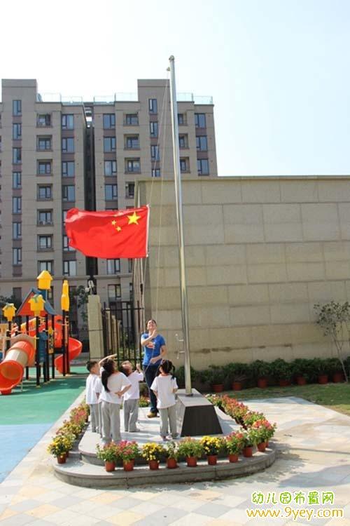 幼儿园国旗台周围盆景装饰布置图片