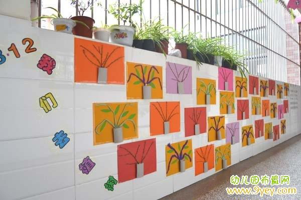幼儿园植树节楼道墙面布置图片