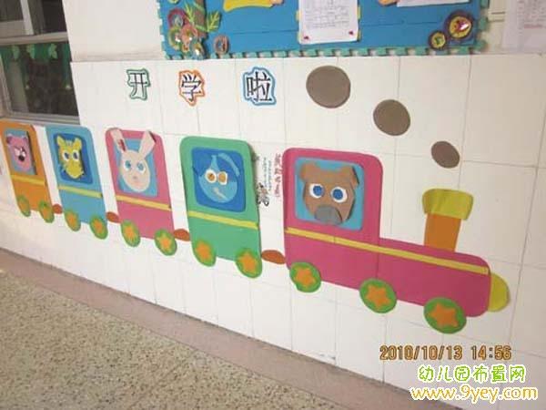 幼儿园中班开学环境布置图片