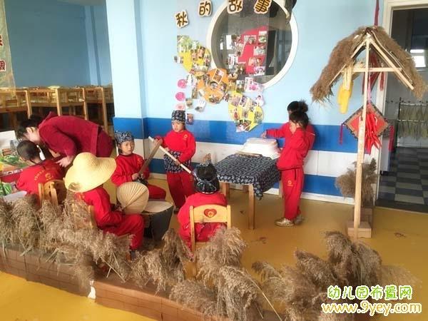 幼儿园农家乐角色游戏区角布置图片